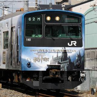"""JR西日本、USJへ""""スペシャルきっぷ""""発売! 夏休みは新大阪駅から直通列車も"""