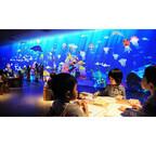 石川県に北陸初の「チームラボ 学ぶ! 未来の遊園地」が夏休み限定で登場!