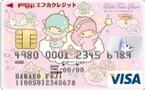 四国最大手スーパー「フジ」のクレジットカードに「キキ&ララ」デザイン