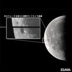 JAXA、惑星分光観測衛星「ひさき」(SPRINT-A)の初観測データの取得に成功