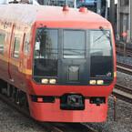 JR東日本、日光・鬼怒川温泉方面への東武直通特急に40%割引のきっぷを設定