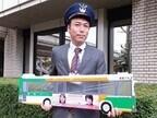 福島の「魅力」と「今」を伝えるFacebook - 「ふくしまから はじめよう。」