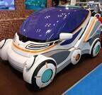 ガンダム? レイズナー? 大河原邦男デザインのアニメ風可変EV!「みらいプロジェクト」が東京モーターショーで公開 (1) ロボモードへ三段変形する超小型EVが誕生!?