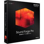 ソニー製の最新オーディオ編集ソフト「SOUND FORGE PRO 11」日本語版発売