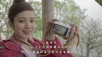 筧美和子と「α5000」を持って知床を旅した気分を味わえるWebムービー