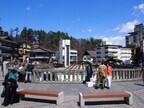なぜ群馬県の草津温泉が全国1、2位の名湯なのか? その秘密に迫る!