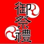 【男性編】読めるけど書けない漢字ランキング
