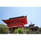 【男性編】京都のお土産で購入するなら選ぶと思うものランキング