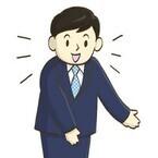 【男性編】道を聞いて、親切に教えてくれそうな都道府県ランキング