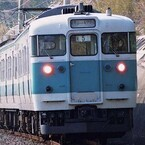 ありがとう113系阪和色! 日本旅行ツアー専用列車、天王寺~周参見間で運転