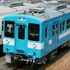 飯田線豊橋~豊川間「119ファイナル号」運転、最終日に豊橋駅でイベントも