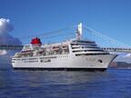 25ぶりの金環日食を洋上より観測! 大型客船とバスのセットプラン発売