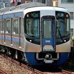 西鉄天神大牟田線、3/24ダイヤ改正 - 三国が丘駅にすべての急行列車が停車