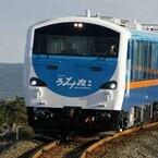 三陸鉄道陸中野田~田野畑間4/1復旧、「リゾートうみねこ」直通運転も実施