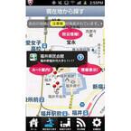 防災情報アプリ「全国避難所ガイド」Android版を提供、 全国の避難所検索可
