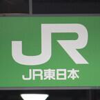 JR東日本、冨田哲郎氏が代表取締役社長 - 発足25年を機に「若返りを図る」