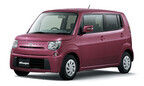 スズキ、軽ワゴンでトップクラスの低燃費を実現した「MRワゴン エコ」発売