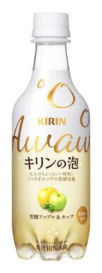 ノンアルコールなのにお酒のような…「キリンの泡」発売