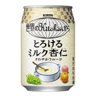 飲む杏仁豆腐!? - 今度の「世界のKitchenから」は台湾がテーマ