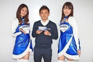 エプソン、今年も中嶋悟氏のチームを支援 - 道上選手&レースクイーンがPR