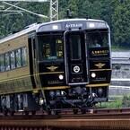 鉄道トリビア (143) 『A列車で行こう』の「A」は何を意味する?