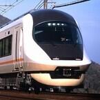 近鉄の名阪ノンストップ特急、3/19ラストラン! 最終列車で記念台紙を進呈