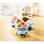 通常360円のプレミアムアイスクリームが無料に!「フリーコーンデー」