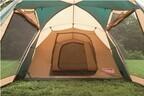 立ち上がっても圧迫感なし。4面から出入りも自由な新大型テントを発売 - コールマンジャパン