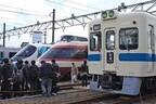 小田急電鉄、ロマンスカーHiSE&RSE、通勤車両5000形の引退イベントを開催