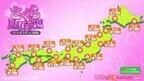 桜のバトンリレーで日本列島の元気をつなぐ「さくらで元気プロジェクト」