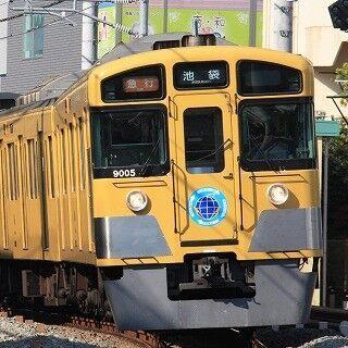 西武&京急、線路はつながっていなくてもラッピング電車で「相互乗り入れ」
