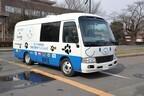 被災したペットをレスキューするための日本初の専用移動診療車が岩手大学に寄贈