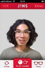 ラーメンズ片桐仁。今話題のメガネ試着アプリで遊んでみた