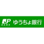 ゆうちょ銀行、会員制のネット投資信託サービス『ゆうちょ投信WEBプレミア』