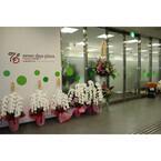 りそな銀行、大阪・梅田に年中無休の新店舗オープン - 営業時間は11時~19時