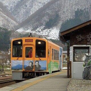 芦ノ牧温泉駅&那珂湊駅の姉妹駅提携を記念したツアー開催 - 日本旅行