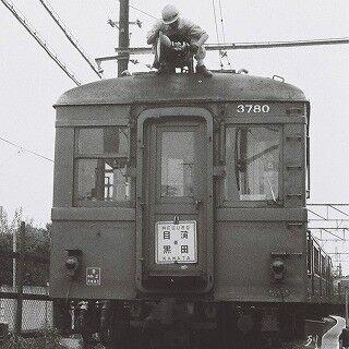 昭和の残像 鉄道懐古写真 (52) ゴールデンウィーク特別企画「偶然のシャッターチャンス」