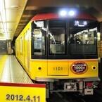 """東京メトロ""""レトロな新型車両""""銀座線1000系がデビュー - 武井咲さんも登場"""