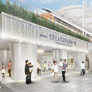 とうきょうスカイツリー駅、4/20リニューアルオープン - 記念乗車券も発売