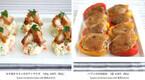 人気レシピのお惣菜ズラリ!栗原はるみのデリショップ4月26日オープン
