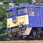 共同通信「汐留鉄道倶楽部コラム展」4/28から - カメラマン秘蔵鉄道写真も