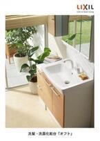 狭小空間に最適。奥行き50センチの洗面台「オフト」発売 - LIXIL