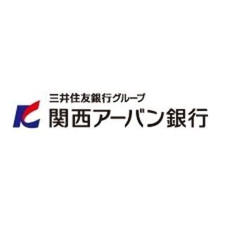関西アーバン銀行、「おかげさまで90周年 フレッシュキャンペーン」を実施
