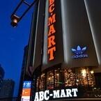 ABC-MARTの旗艦店、4/14池袋にオープン! ナイキ&アディダスだけのフロアも