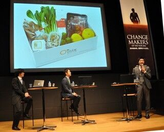 「CHANGEMAKERS OF THE YEAR 2012」シンポジウム開催