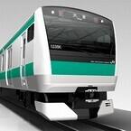 秋田新幹線E6系デビューは来年春、埼京線・横浜線にはE233系が - JR東日本