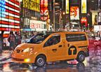 日産、「NV200」次世代ニューヨーク市タクシーを公開