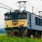 「ニコニコ超会議」参加者向けツアーでブルートレインが大阪~上野間走行!