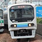 りんかい線に乗って、東京ゲートブリッジのライトアップを楽しもう!
