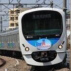 西武鉄道、運行情報のTwitter配信開始 - 平常運行の場合も7時と17時に配信